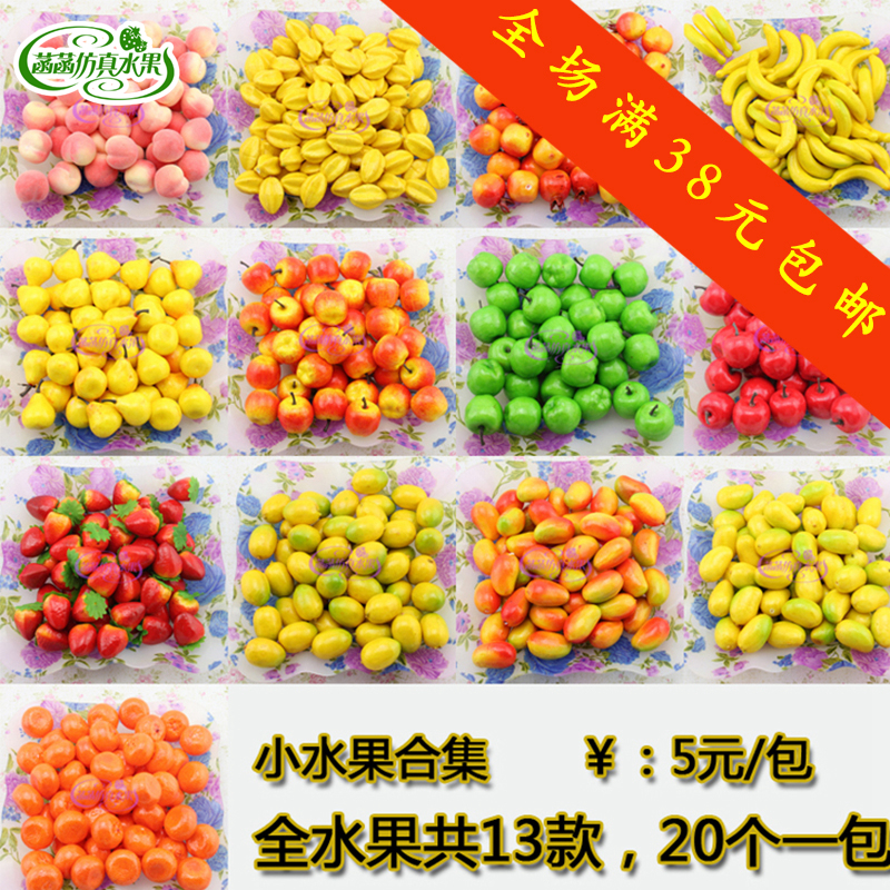 Artificial fruit mini fruit artificial fruits and for Artificial fruits for decoration