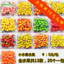 Artificial fruit mini artificial fruits and vegetables model set fake props decoration