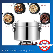 220V Medicine Spice Herb Salt Rice Coffee Bean Cocoa Corn Pepper Soybean Leaf Mill 4500G/3500G Powder Grinder Grinding Machine commerical flour mill electric spices pepper grain coffeen bean grain grinder herb spice corn soybean grinding machine