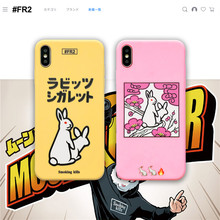 Japanese fashion brand Street FR2 soft phone case cover for iphone X XS MAX XR 8 7 6 6S plus matte silicon Cute Couple capa