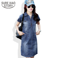 2017 Summer Fashion Korean Version Of The New Lapel Short Sleeved Slim Thin Denim Dress Was