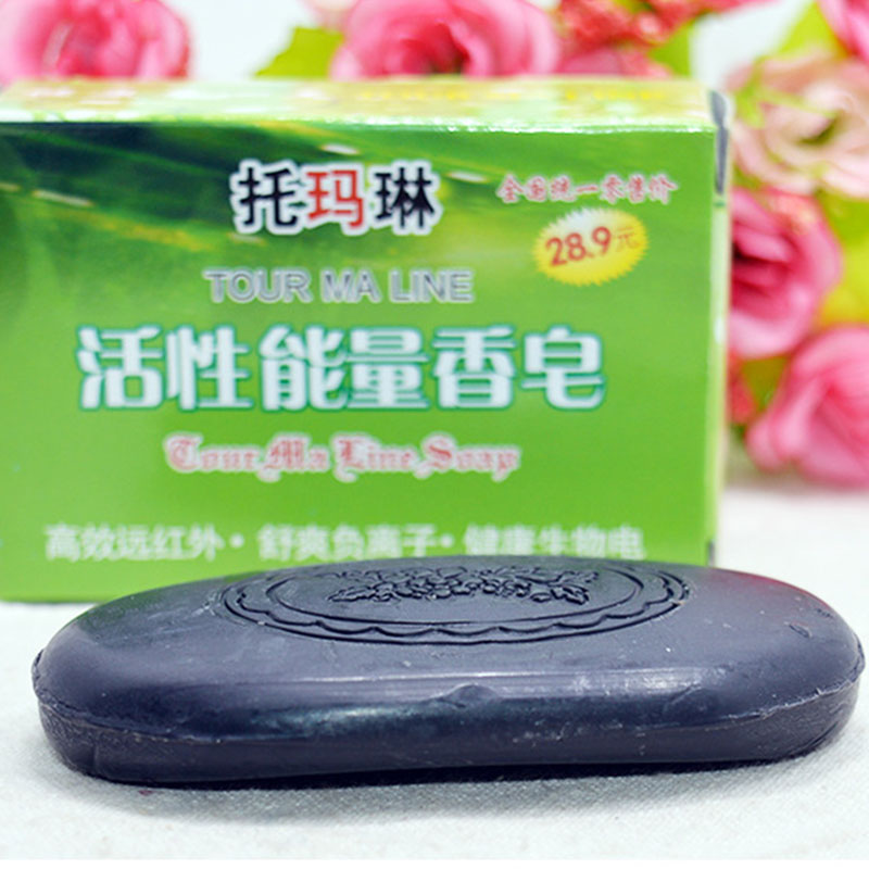 1 Soap Natural Scrub Skin Whitening Face Amp Body  Acne Psoriasis Seborrhea Eczema Treatment Dermatitis Tomalin Moisturizing  YU
