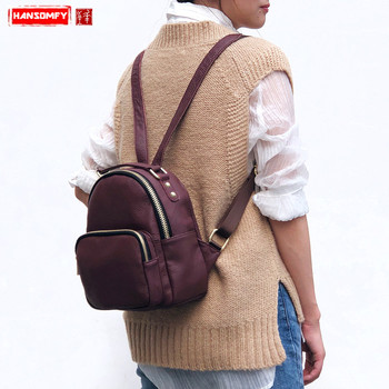 New Genuine leather Small women backpack shoulder bag female retro first layer leather tide wild simple ladies school backpacks