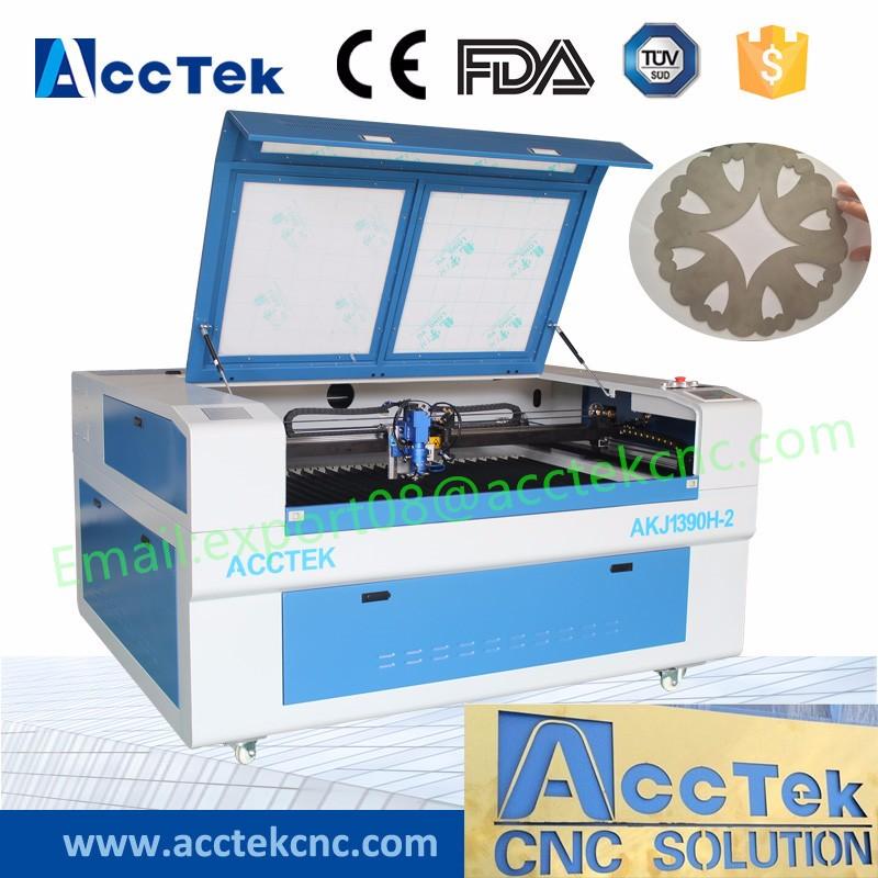 AKJ1390H-2 dual head laser cutter-2