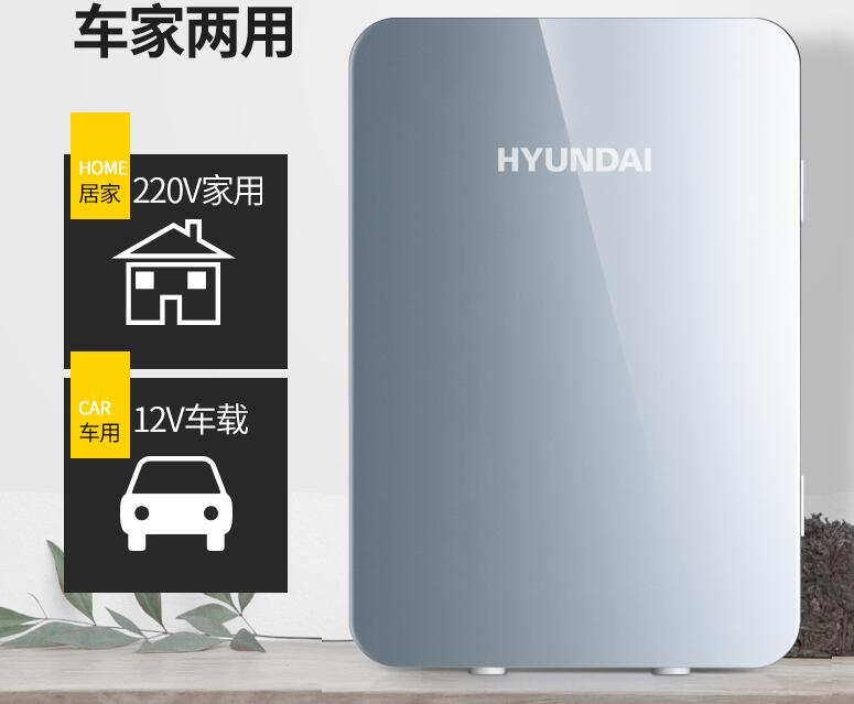 HYUNDAI 20L Car Home Refrigerator Mini Fridge AC220-230-240V/DC12V Silver Portable Cold Storage