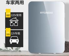 HYUNDAI 20L car home refrigerator mini fridge AC220-230-240V/DC12V Silver Portable Cold storage