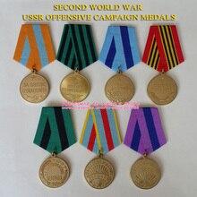XDT0022 7 шт. различных видов Второй мировой войны, полный набор, наградные медали 32 мм, круглая медная медаль с 24 мм лентой