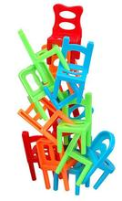 BOHS Family Board Game Children Educational Toy Balance Stacking Chairs Chair Stool Office Game 1SET=18PCS