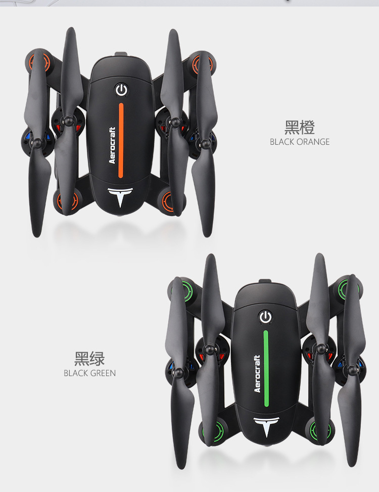New WIFI real time selfile RC drone XS809W upgrade 2.4G 4CH HD camera Foldable Altitude Hold dual Control RC quadcopter vs X5UW
