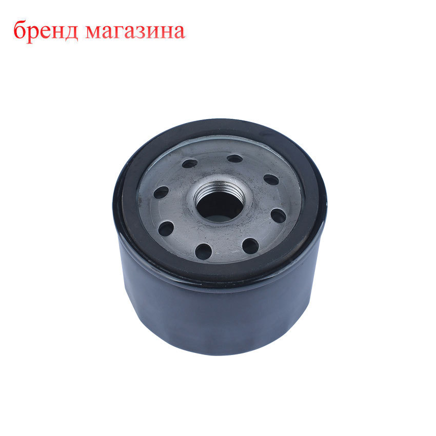 lawnmower parts of New Oil Filter For Kawasaki 49065-7007 Briggs & Stratton 492932S Craftsman 24603 lawnmower blade