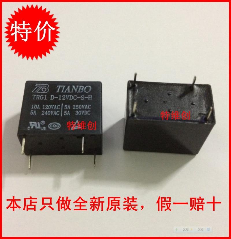 5PCS X TIANBO Power Relays TRG1D-12V-S-H