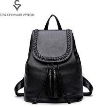 Новинка 2017 тип высокое качество искусственная кожа Школьные сумки женские рюкзаки простые однотонные женские сумки на плечо тенденции моды рюкзаки