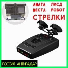 2015 Car Detector STR535 Russia 16 Brand LED Display X K Ka Laser Strelka Anti Radar Detector Best Quality Free Shipping