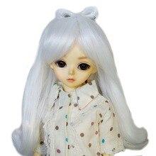 Wamami – perruque blanche longue ondulée, 7-8 pouces, #97, pour MSD, AOD, DOD, DZ, BJD, Dollfie, 1/4