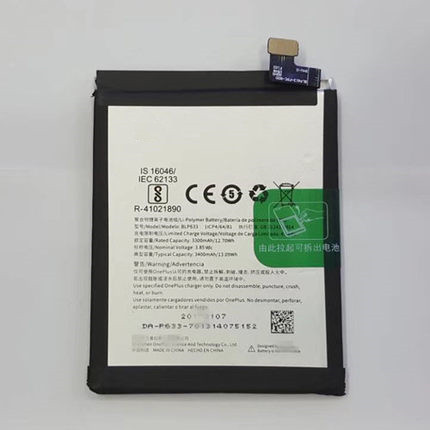 3400mAh BLP633 Battery for OnePlus 3T A3010 1 3T Phone OnePlus 3 in Mobile Phone Batteries from Cellphones Telecommunications
