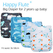 HappyFlute Big XL Pocket Diaper for Baby 2 Years and Older suedecloth inner stay-dry size adjustable fits waist 36-58cm cheap 15 kg 2 years Up Unisex Nappies Print 100 polyester with polyurethane laminated Breathable 15kgs up