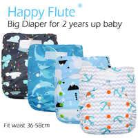 HappyFlute Big XL Tasche Windel für Baby 2 Jahre und Älter, suedecloth inneren, bleiben trocken, größe einstellbar passt taille 36-58cm
