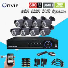 8 Channel 960H DVR 8pcs video Surveillance CCTV outdoor waterproof 600tvl Camera security system nvr