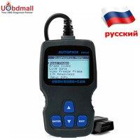 2 Colors Universal OBD2 Code Reader Autophix OM123 Auto Diagnostic Tool OM123 EOBD JOBD Automotive Scanner