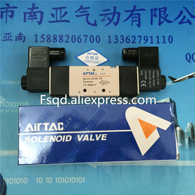 4V320-08 AIRAC solenoid valve electromagnetic valve pneumatic component air tools 4V series sy7220 5lze 02 smc solenoid valve electromagnetic valve pneumatic component air tools sy7000 series