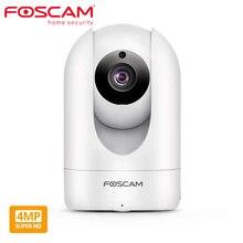 Camera Quan Sát Foscam R4M 4MP Siêu HD Camera Wifi 2.4G/5G Wifi Gia Camera An Ninh Pan/Nghiêng Video giám Sát Camera IP An Ninh