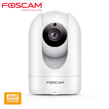 Foscam R4M 4MP Super HD WiFi Camera 2.4G/5G Wifi Home Security Camera Pan/Tilt Video Surveillance Security IP Camera