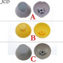 JCD 1Set=4pcs For NG C Analog Stick Cap Replacement for Gamecube controller - Joystick Thumb Yellow / Grey