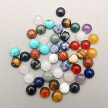 100Pc/lot natural stone round beads 8mm cabochon for jewelry making mixed charm hight quality fashion Ring accessories wholesale