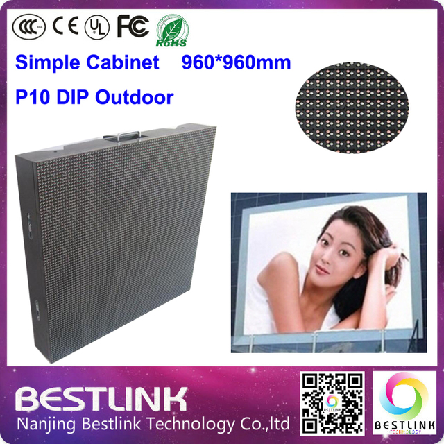 p10 led outdoor simple cabinet 960*960mm with p10 led dip full color led module 1/4 scan for outdoor led screen