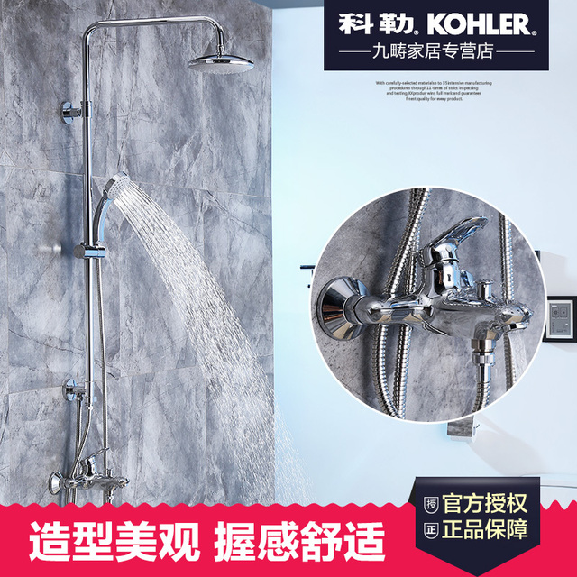 Kohler Shower K 99474T 4 CP Ke US Three Water Shower Shower Column