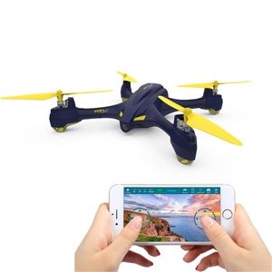 все цены на Hubsan H507A+ with remote control Hubsan X4 Star Pro with APP GPS Waypoint H507A WIFI FPV With Camera Follow Me RC Quadcopter онлайн