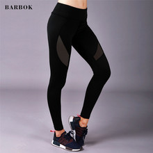 BARBOK Фитнес Йога Спортивные леггинсы для Для женщин спортивные лосины сетки Йога Леггинсы брюки для йоги Для женщин штаны для бега
