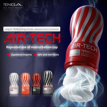 TENGA  air Reusable Vacuum Sex Cup Original Soft Silicone Vagina Real Pussy Sexy Pocket Male Masturbator sex toys for men