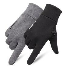 SHOUHOU Mannen Herfst Winter Warme Voering Handschoenen Touch Screen Proof Water Handschoenen Riding Fietsen Reizen Handschoenen