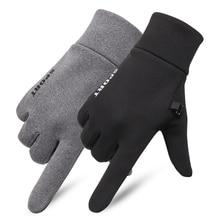 SHOUHOU Мужские осенне зимние теплые перчатки с подкладкой, водонепроницаемые перчатки с сенсорным экраном, перчатки для езды на велосипеде, Дорожные Перчатки