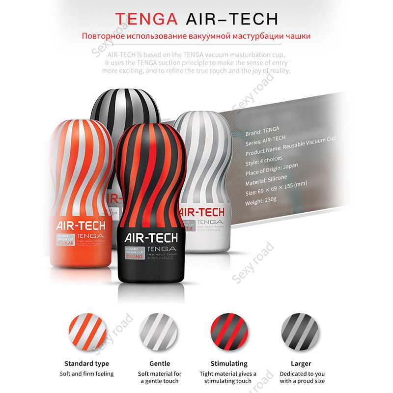 Tenga 공기 재사용 가능한 진공 섹스 컵 원래 부드러운 실리콘 음부 리얼 음모 섹시한 포켓 남성 자위대 컵 섹스 토이 남성용