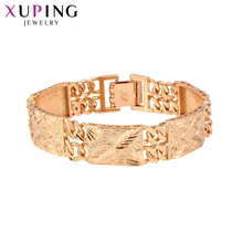 Xuping New Design Fashion Bracelets Charm Style for Women Imitation Jewelry Valentines Day Gifts S84-75194