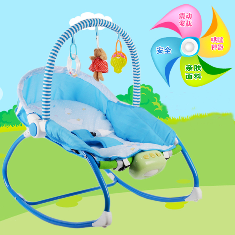 Emperorship child baby rocking chair placarders for Baby chaise lounge