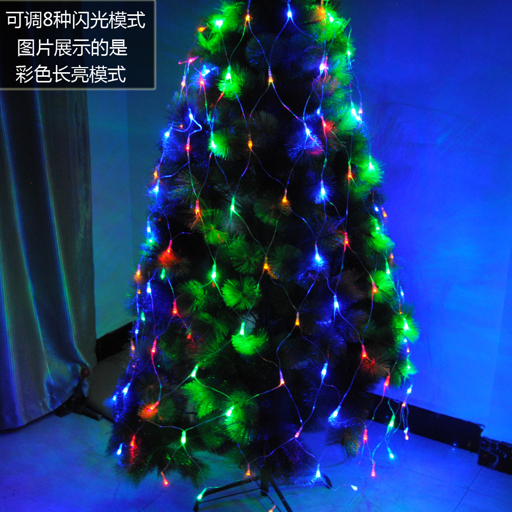 120 led 15 m15m outdoor decorative holiday lights led string lights copper waterproof lawn nets net light