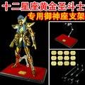 FÃS MODELO 12 pçs/lote brinquedo ação saint seiya cloth myth EX ouro stand conter 12 pcs Constelação de metal placas de identificação
