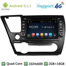 Quad Core 8″ HD 1024*600 Android 5.1.1 Car Multimedia DVD Player Radio FM DAB+ 3G/4G WIFI GPS Map For Honda Civic Saloon 2014