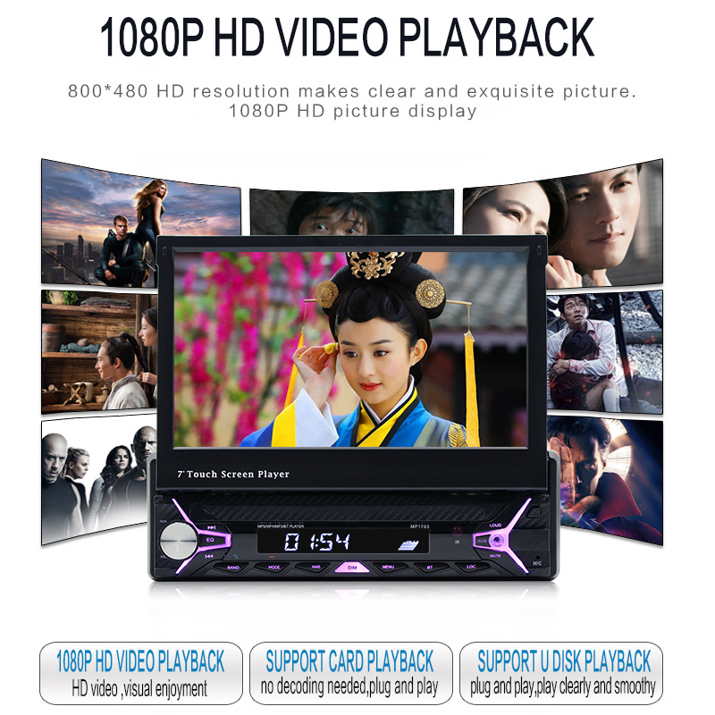 2018 Auto Reversing Rear View Bluetooth MP3 Card Radio Instead of Car CD Player 7 Inch Single Car MP5 High Definition DVD Player chimole a910 high quality high power 300w 9 inch high definition display dvd player portable square speakers