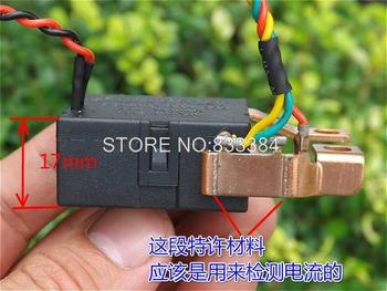 CHEAP !! 10pcs Remote control magnetic relay with anti interference for the smart meter