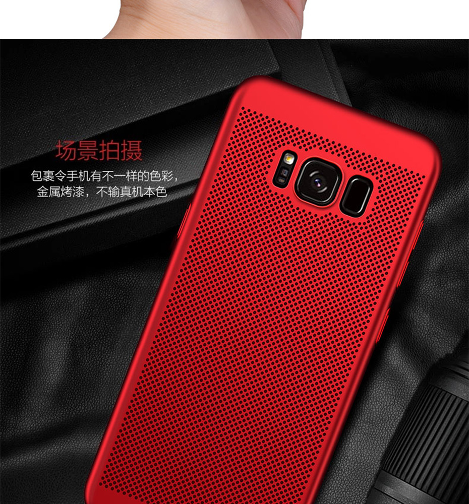 WST Ultra Slim Phone Case For Samsung Galaxy S8 S9 S7 S6 Plus S6 Edge Plus S8 S9 Plus S7 Case Hollow Heat Plastic Full Cover (11)