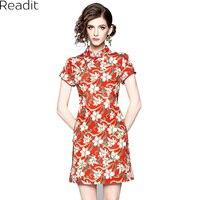 Readit Lụa Sườn Xám Váy 2018 Mùa Xuân Người Phụ Nữ Ăn Mặc Màu Xanh Lá Cây Leaf Trắng Floral Printed Red Buttons Ăn Mặc Của Trung Quốc Phong Cách Ăn Mặc D2787