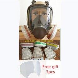 6800 Máscara de Gás 7 pcs suit Full Face Peça Facial do Respirador Para Pintura Por Pulverização mesmo 3 M 6800 frete grátis