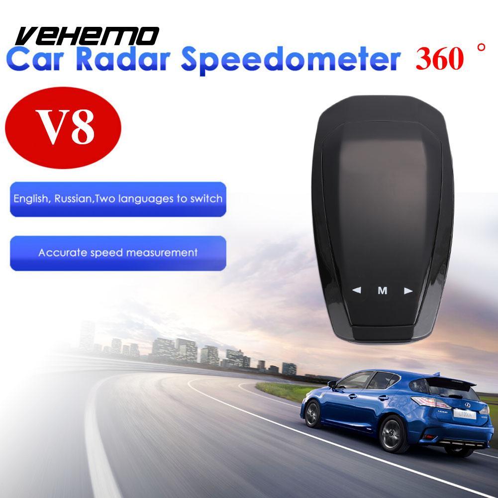 Vehemo 360 Degrees Car Radar Full Band Scanning Speed Control Detector Universal Detector Touching Key Vehicle Speed Control 360 degrees