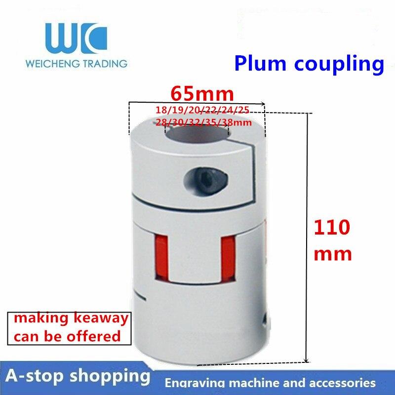 Plum coupling star engraving machine servo motor coupler D65 L110 inner hole 18/19/20/22/24/25/28/30/32/35/38mm