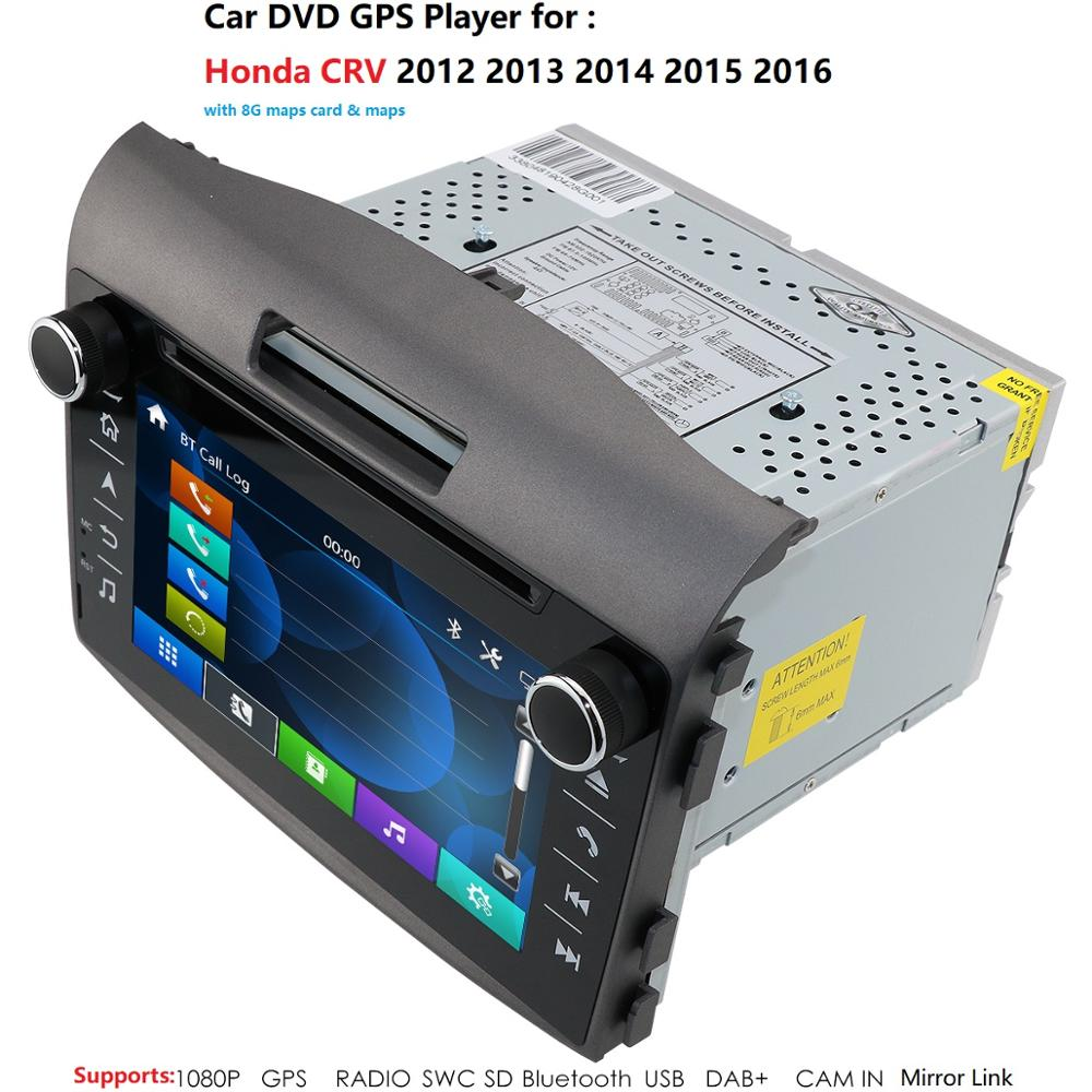 All kinds of cheap motor honda crv 2014 radio in All B