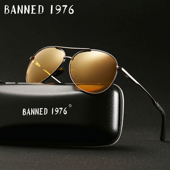 Anti-Glare New Night Vision Sunglasses Men Brand Designer pilot Fashion Polarized Night Driving Enhanced Light Glasses B971
